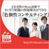 同友会での社長の勉強会(4/12)ご参加下さい!